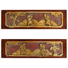 Antique Wood Carving, Brothers Martial Art Kung Fu, Set of 2