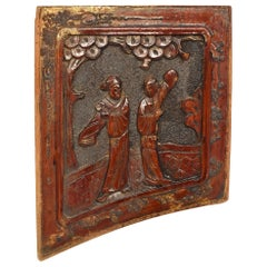Antique Wood Carving, Garden Tryst