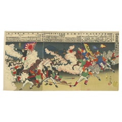 Antique Woodcut of a Battle between Japanese and Chinese Troops (c.1894)