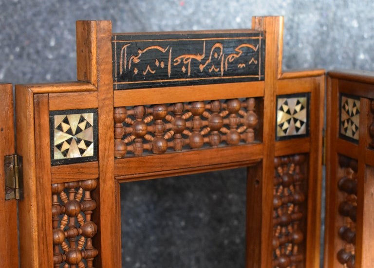 Moorish Antique Wooden Syrian Picture Frames or Mirror Frames For Sale