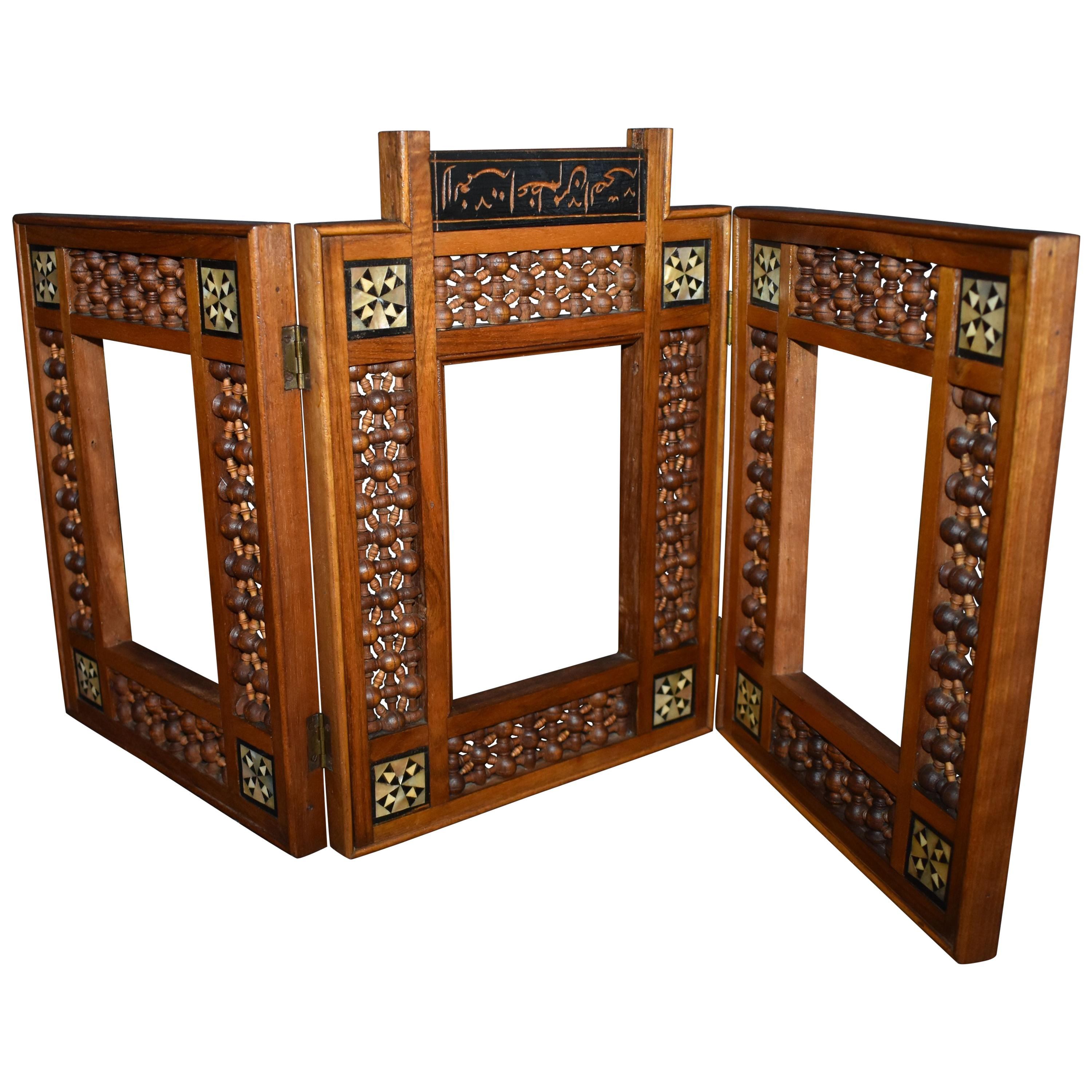 Antique Wooden Syrian Picture Frames or Mirror Frames