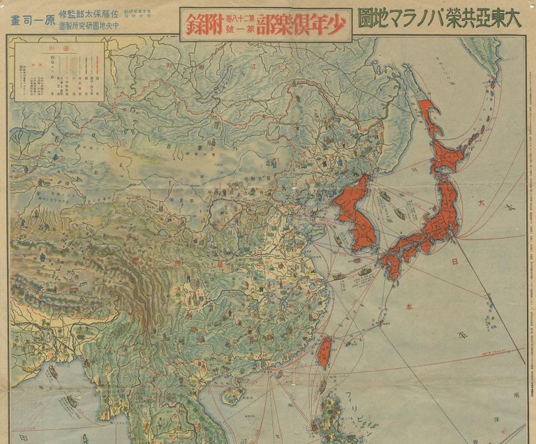 Antique World War II Map of Japan, 1940 For Sale at 1stdibs