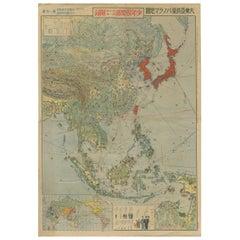 Antique World War II Map of Japan, 1940