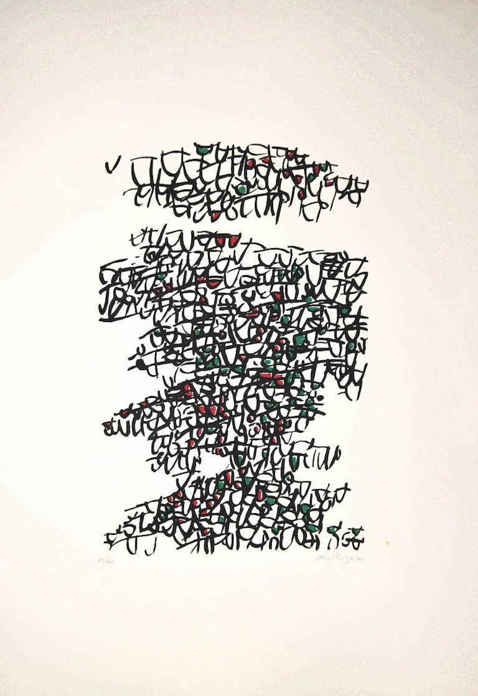 Abstract Composition - Original Screen Print by Antonio Sanfilippo - 1971