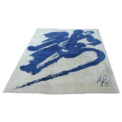 Antony Donaldson Rare Rug Limited Edition British Artist Signed