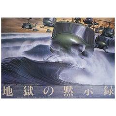 Apocalypse Now 1980 Japanese B0 Film Poster