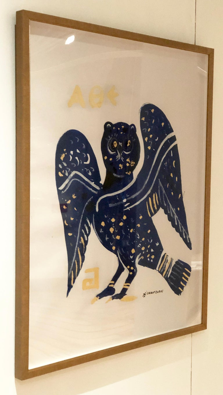 Cleopatra Owl III, oil paint on paper, gold and blue contemporary golden frame - Print by Apostolos Chantzaras
