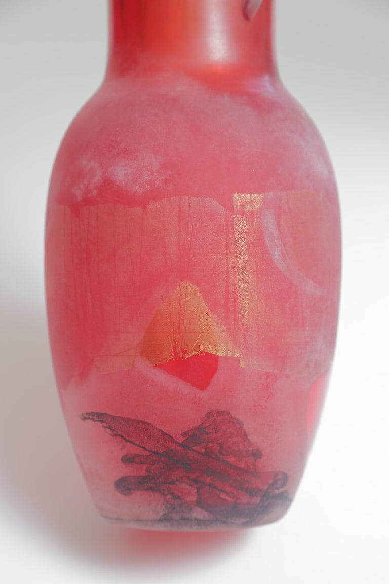 Archimede Seguso Corroso Vase For Sale 1
