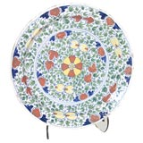 Delft Polychrome Charger
