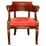 Fine French Empire Mahognay And Ormolu Tub Chair