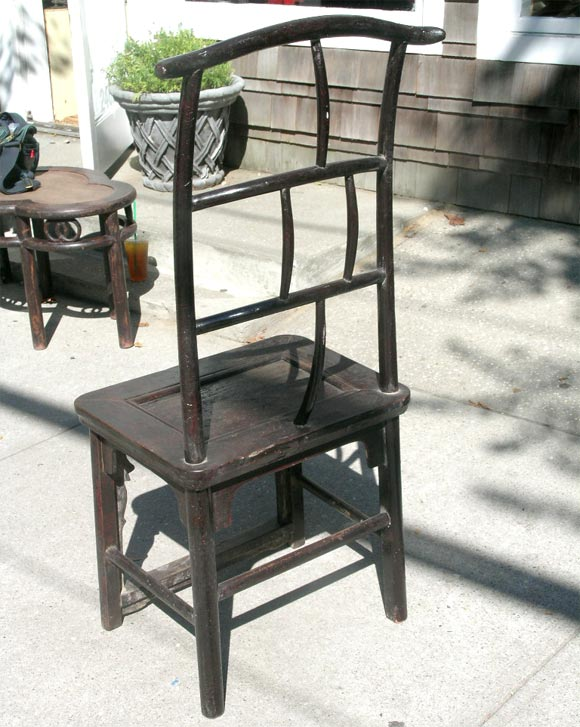 Scholar's Cap Side Chair at 1stdibs