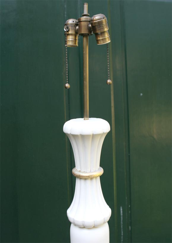 Mid-20th Century White Painted French 1940s Floor Lamp For Sale
