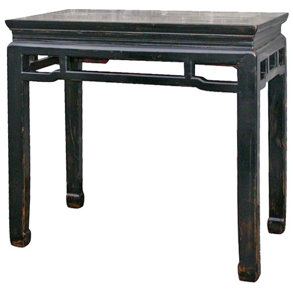 Flat top altar side table at 1stdibs for Table exit fly