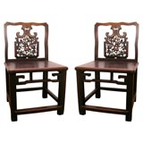 Handcarved Chinese Chairs