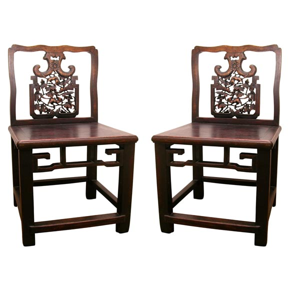 Handcarved chinese chairs for sale at 1stdibs for Asian chairs for sale
