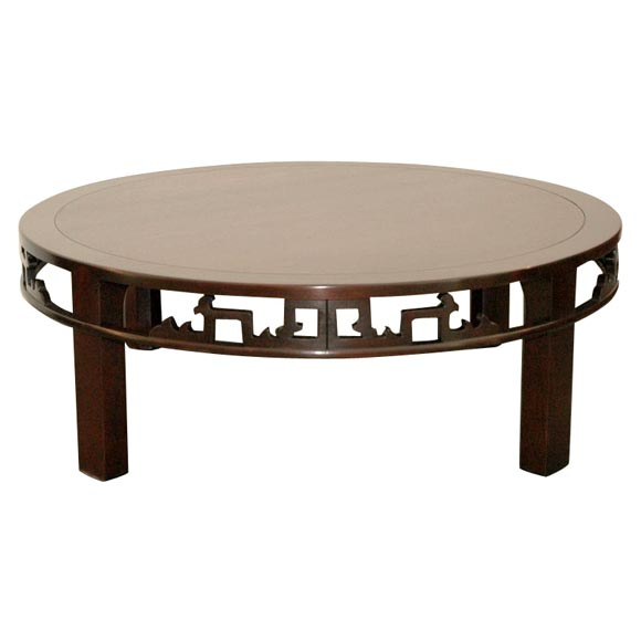 Baker Coffee Table Round: Baker Coffee Table At 1stdibs