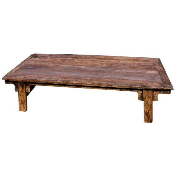 Chinese Fruitwood Coffee Table At 1stdibs
