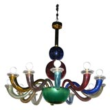 Large and Colorful Chandelier designed by Gio Ponti for Venini