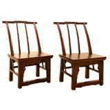 Pair of Chinese Children's Chairs