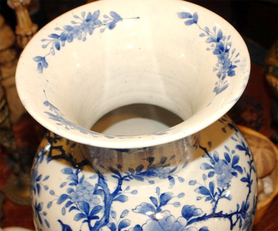 Monumental Size Aritaware Vase image 5