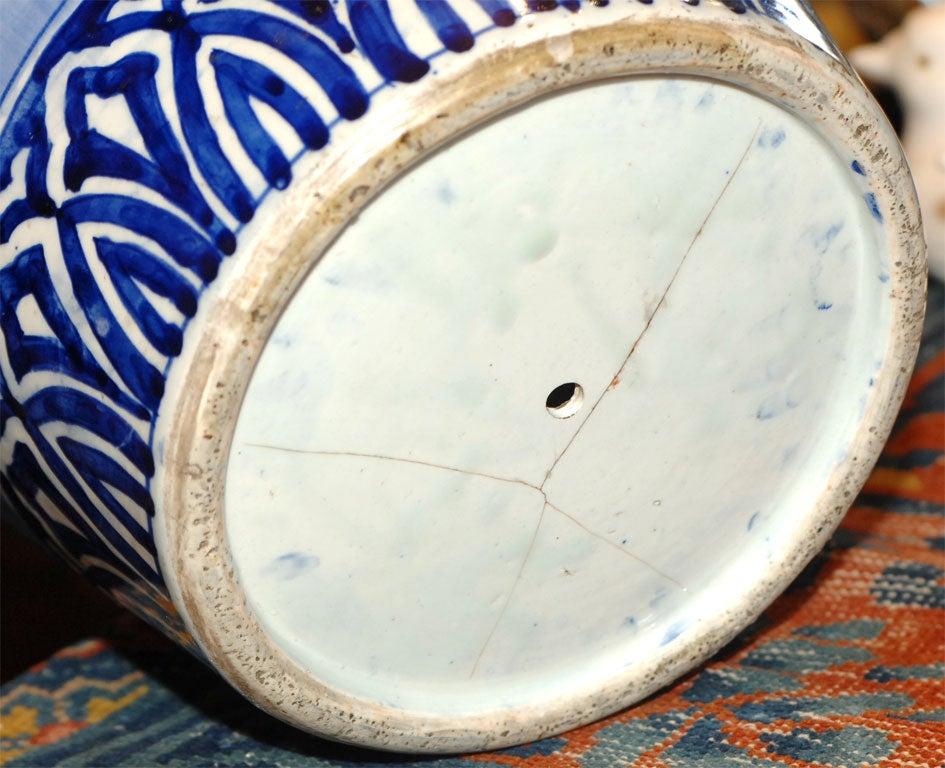 Monumental Size Aritaware Vase image 6
