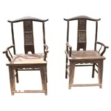 Pair of Antique Chinese Armchairs