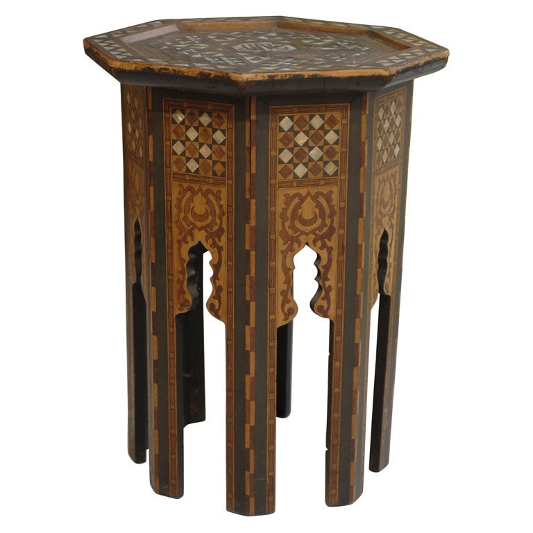 Vintage Octagonal Moroccan End Table At 1stdibs