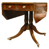 19thC ENGLISH MAHOGANY SOFA TABLE