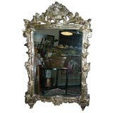 Decorative Floral Motif Gilded Mirror
