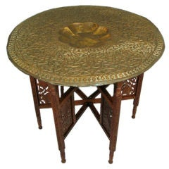 Embossed Brass and Wood Table