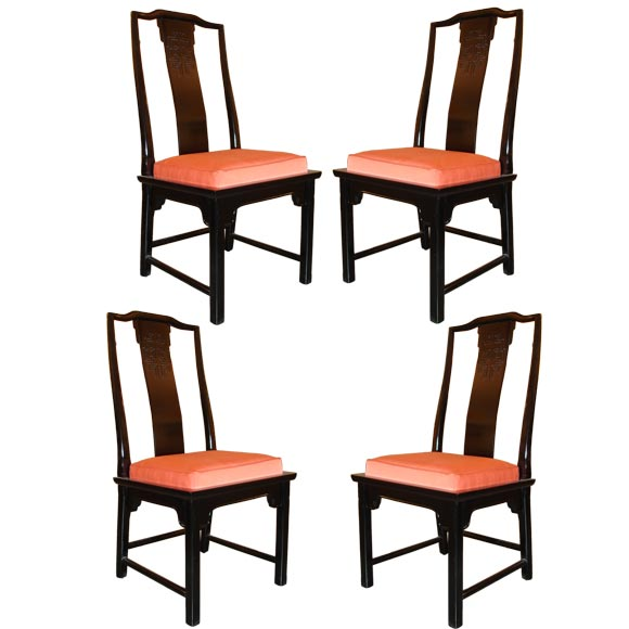 asian dining room chairs | Set Four Asian inspired dining chairs. at 1stdibs