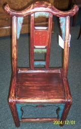 Antique Child's Chinese Chair