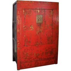 Fine Antique Chinese Painted Cabinet