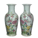 A Pair Of Porcelain Vases With Polychrome Floral Motif