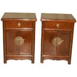 Pair of Fine Ju Mu Wood Chests