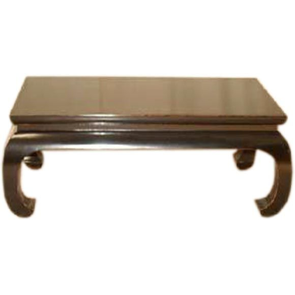 Black Lacquer Low Table At 1stdibs