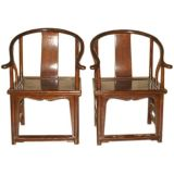 Pair of Fine Horseshoe Back Armchairs