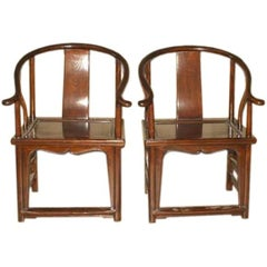Pair of Fine Horseshoe Back Armchairs
