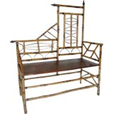 Antique English Bamboo Settee