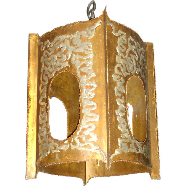 Unique Metal Hanging Lantern in a Modernist Chinese Shape For Sale