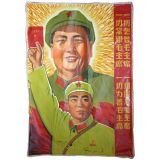 Extra Large 20th Century Mao Propaganda Poster