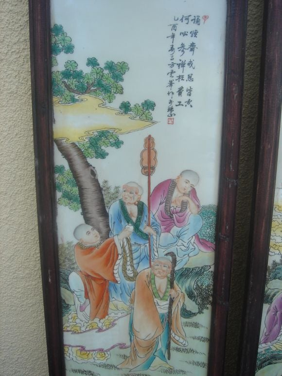 Set of four Chinese wall panels image 3