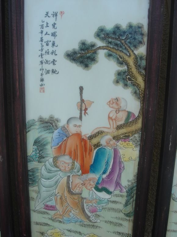 Set of four Chinese wall panels image 5