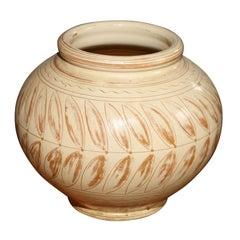 Large Vase from Kaehler Keramik Fabrik