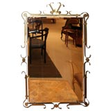 French Curled Brass Mirror
