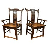 Pair of 19th Century Chinese Elm Armchairs