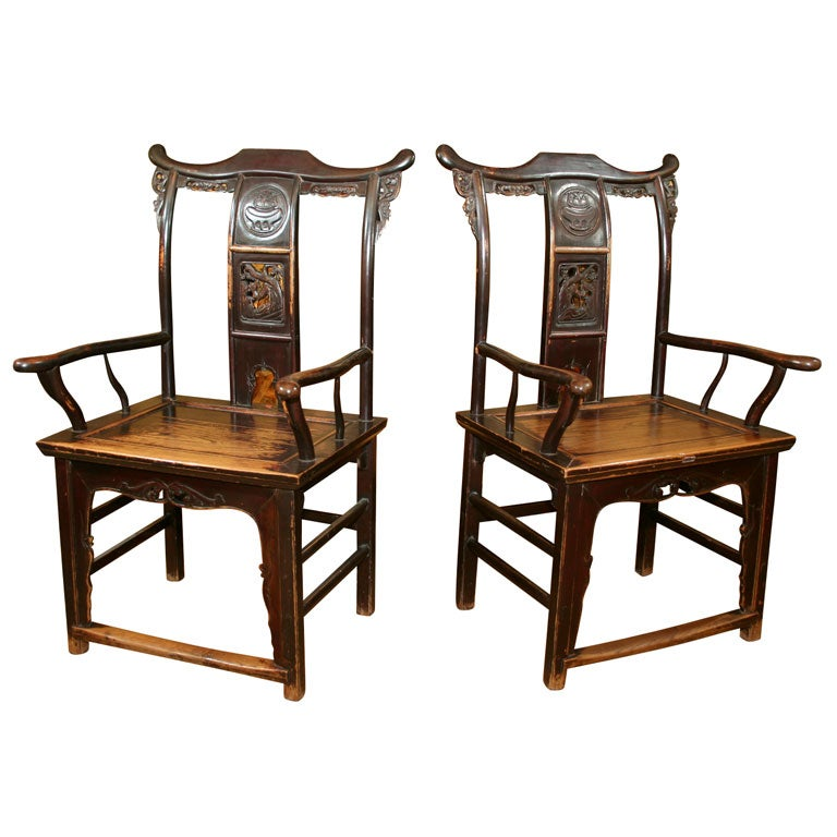Pair of 19th Century Chinese Elm Armchairs For Sale