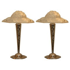 Pair of Signed Degue Table Lamps
