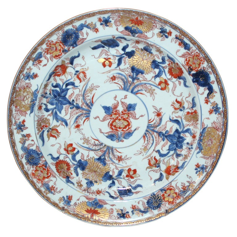 Large Chinese Imari Charger At 1stdibs