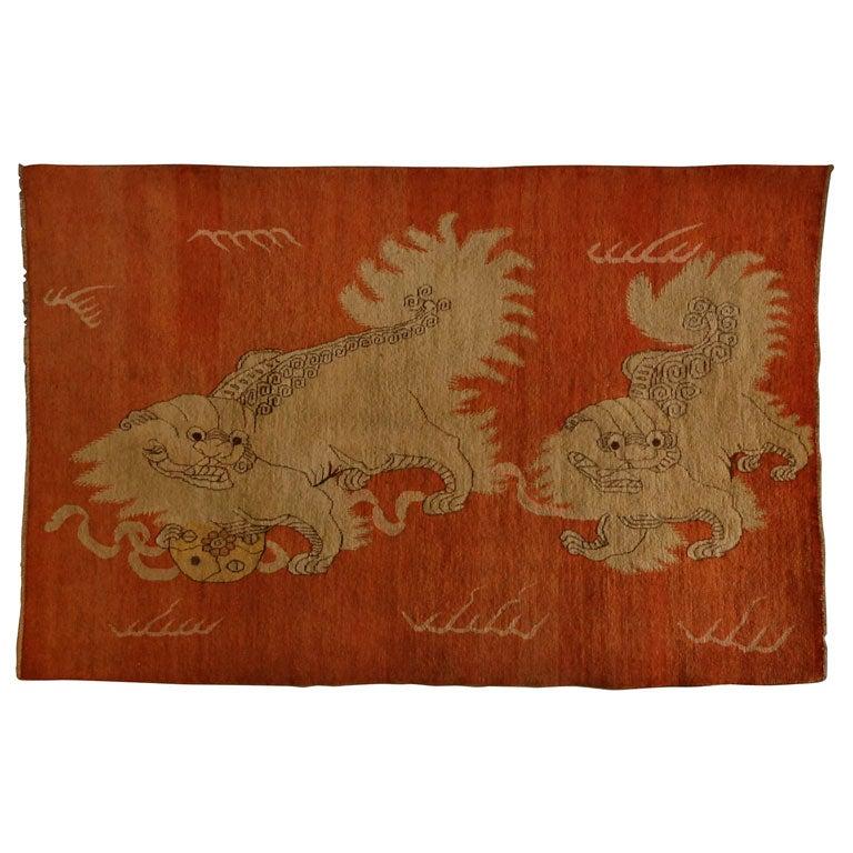 Samarkand Foo Lion Rug At 1stdibs